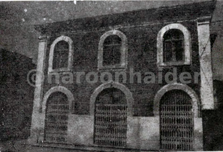 Magen Shalom_1893_Karachi