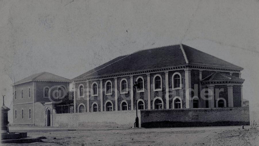 Magen Shalom_1922