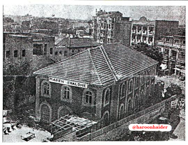 A rare picture of Magen Shalom Synagogue of Karachi. This is a copyrighted material.